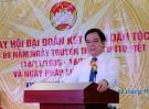 Phó Chủ tịch UBND tỉnh Nguyễn Thanh Hải dự Ngày hội Đại đoàn kết toàn dân tộc tại huyện Lâm Thao